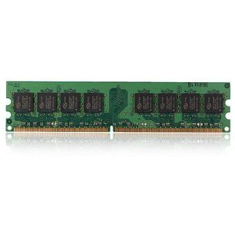 1GB DDR2-533 PC2-4200 Non-ECC Computer Desktop PC DIMM Memory RAM 240pins chip