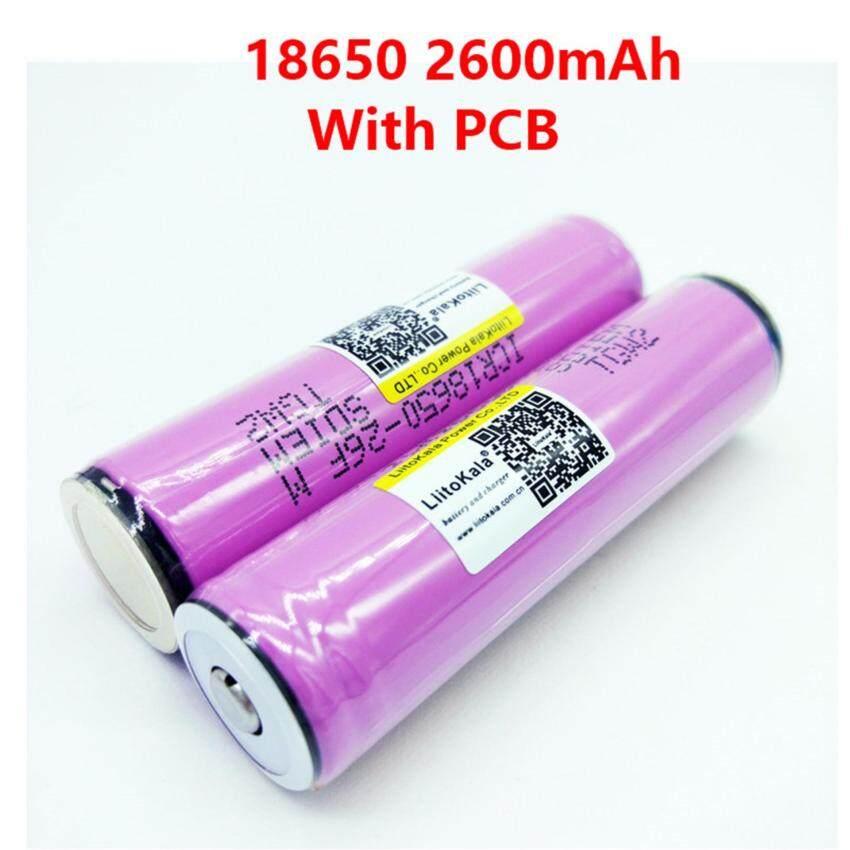 (2ก้อน)ถ่านชาร์จ 18650 LiitoKala For Samsung-ICR18650 26F