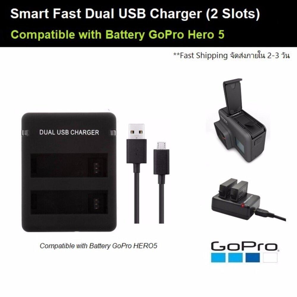 แท่น ชาร์ท แบตเตอรี่ 2 ช่องสำหรับ GoPro HERO 5 HERO 6 Smart Dual Charger Battery for GoPro Hero 5 6