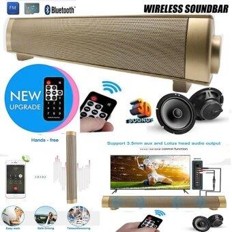 2017 New Upgraded LP-08 HIFI Bluetooth Speakers Remote Controller Portable Slim Magnetic Wireless Soundbar