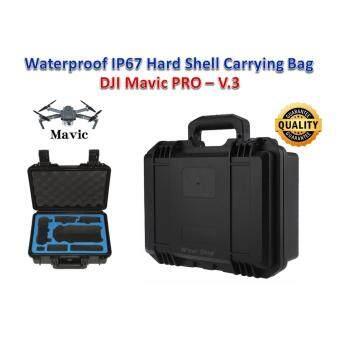 กระเป๋า Waterproof IP67 Hard Shell Carrying Bag for DJI Mavic PRO - V.3