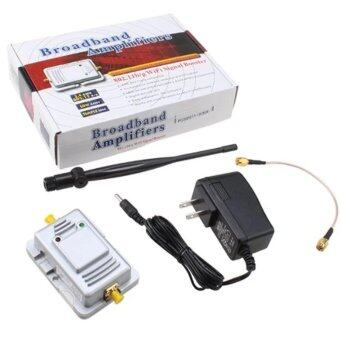 2.4G Wireless Signal Amplifier