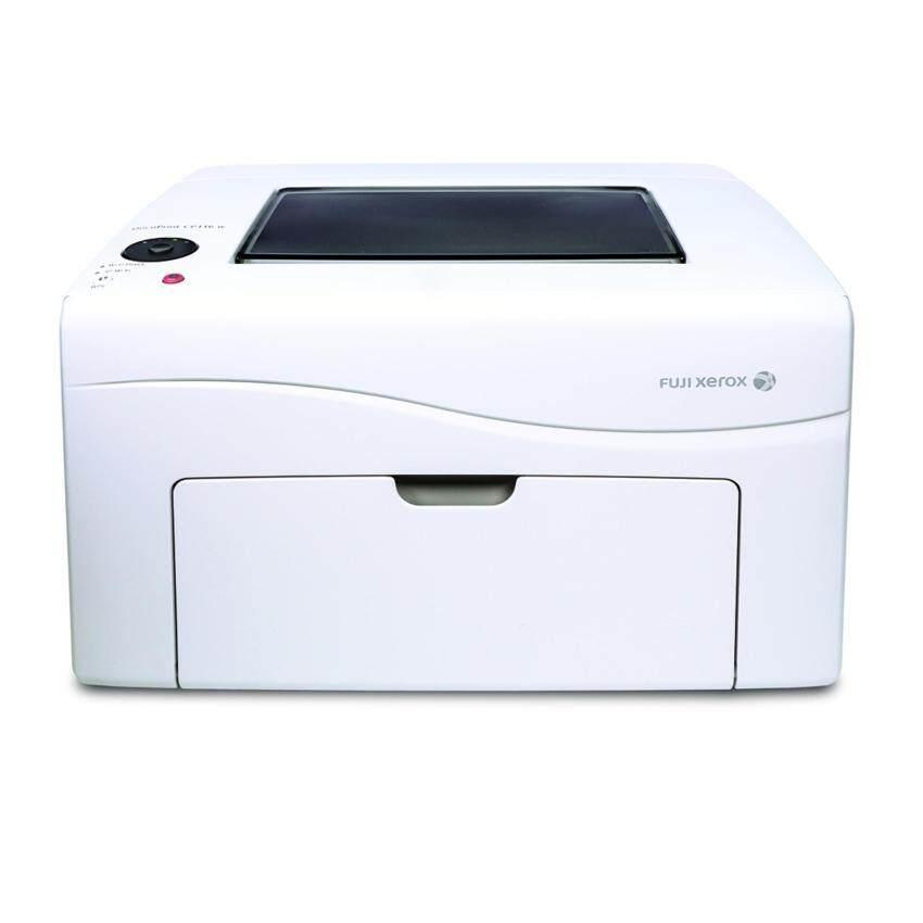 รับประกัน 3 ปี Fuji Xerox DocuPrint CP116w