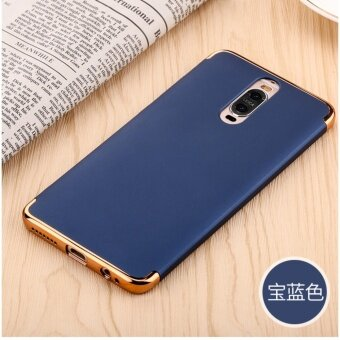 3 In 1 Fashion Ultra Thin Matte Hard Case for For Huawei Mate 9Pro(Blue ) - intl