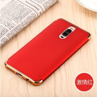 3 In 1 Fashion Ultra Thin Matte Hard Case for For Huawei Mate 9Pro(Red) - intl