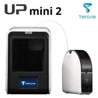เครื่องพิมพ์ 3 มิติ UP mini 2 3D Printer (Tiertime)