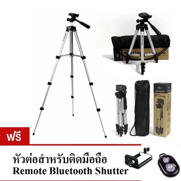 ขาตั้งกล้อง 3110 ใช้กับ Mirrorless Digital cameraสูง 1.06 เมตร รุ่นWT3110A (สีเงิน) แถมฟรี หัวต่อมือถือและRemote Bluetooth PRICE?199-