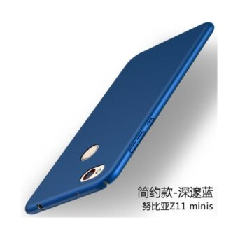 360 PC ultra-thin Phone Case for ZTE nubia Z11 mini S/Blue - intl