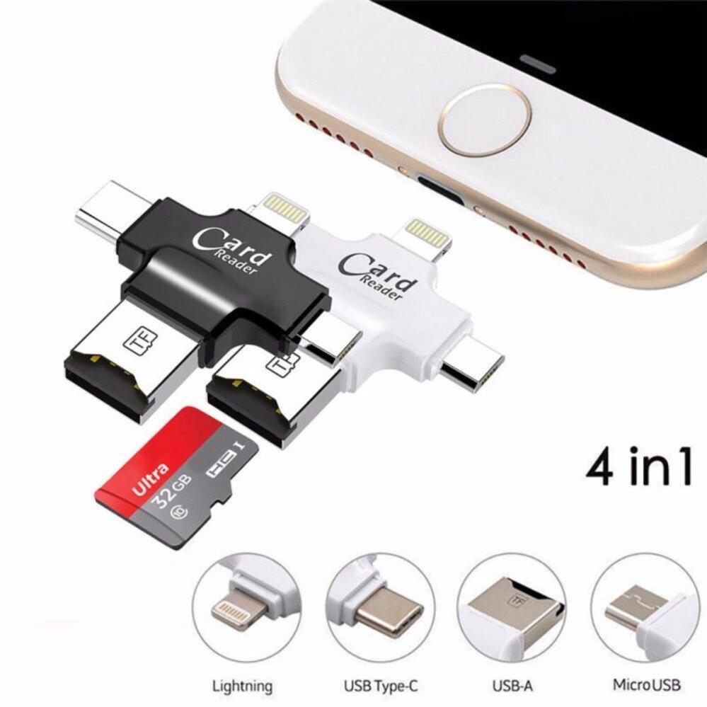 การ์ดรีดเดอร์ 4 in 1 OTG card reader,TF, Lightning 8-pin, Micro USB, Type-C Smart Card Reader with Micro USB Charge port for Smartphone (สีดำ)
