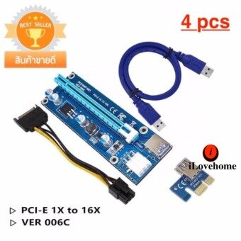 (4 pcs) 6Pin Cable PCIe PCI-E PCI Express Riser Card 1x to 16x USB 3.0 Data Cable SATA to 6Pin IDE Molex Power Supply for BTC Miner Machine
