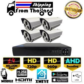 ซื้อ/ขาย ชุดกล้องวงจรปิด 4CH AHD Kit Set 1.4 MP ล้านพิกเซล กล้อง 4 ตัว ทรงกระบอก HD เครื่องบันทึก HD 4CH เลนส์ 4mm ฟรีอะแดปเตอร์ ฟรีวงเล็บกล้อง