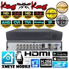 5 in 1 HD 16CH DVR  เครื่องบันทึกภาพ สำหรับ กล้องวงจรปิด AHD / CVI / TVI / IP / Analog Kit Set  Digital Video Recorder + ฟรีอะแดปเตอร์