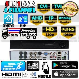 5in1 DVR / NVR CCTV เครื่องบันทึกภาพ 4ช่อง AHD, CVI, TVI, IP, ANALOG 720P / 960P / 1080N (1080P lite) HD AHD