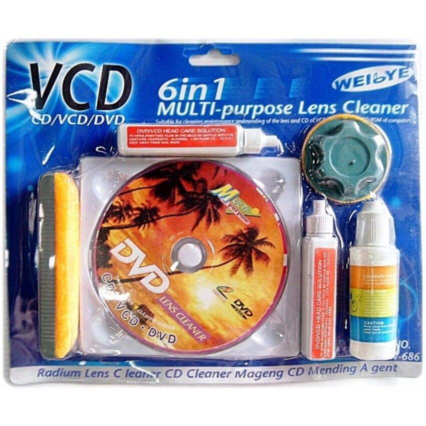 ชุดแผ่นทำความสะอาดหัวอ่าน 6 IN 1 CD/VCD/DVD CLEANING