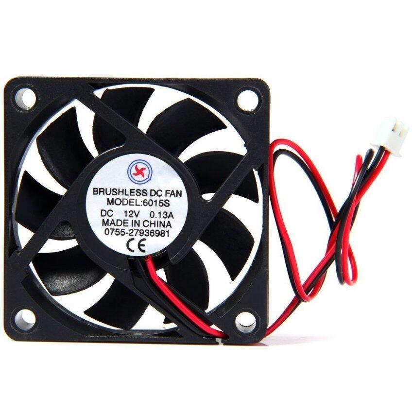 6015S High Performance 6 x 6cm Brushless Cooling Fan (Black) (Intl)