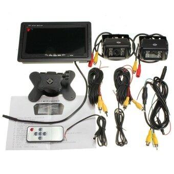 7 LCD Monitor IR