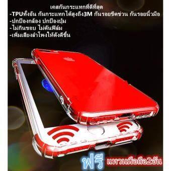 เคสไอโฟน7 PLUS/ไอโฟน8 PLUS กันกระแทกได้สูงสุด3m