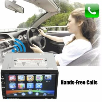 7'' 2DIN Bluetooth Touch