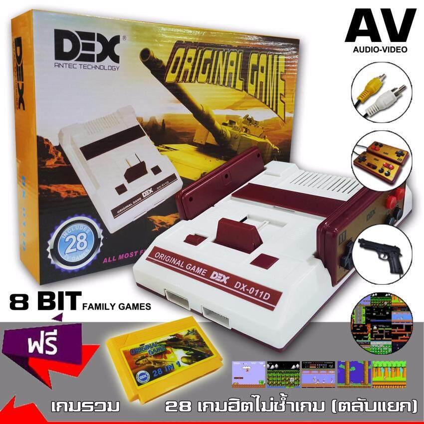 เครื่องเล่นวีดีโอเกม 8 บิต DEX Famicom Style DX-011D