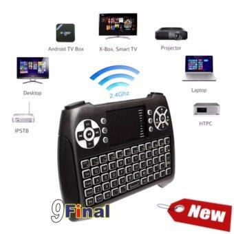 9FINAL T16 Mini Wireless Keyboard 2.4 Ghz รุ่นใหม่ ปี 2017 พร้อม Touchpad + Battery Charge ได้ + แป้นพิมพ์ไทย ( สีดำ) สำหรับ Android tv box , mini pc, windows (Black) - 2