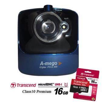 A-mego กล้องติดรถยนต์ G1 Plus