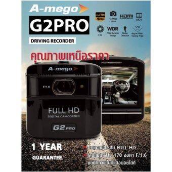 A-mego G2PRO Black CARVIDEO