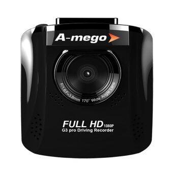 A-mego กล้องติดรถยนต์ รุ่นG3Pro Full