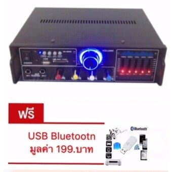 เครื่องขยายเสียง AC/DC เล่นUSB MP3 SDCARD คาราโอเกะ รุ่น AV-0096