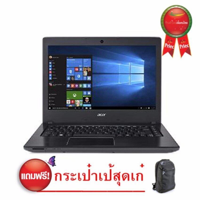 Acer Notebook รุ่น E5-475G-332QT021 6th Generation Intel® Core™ i3-6006U processor