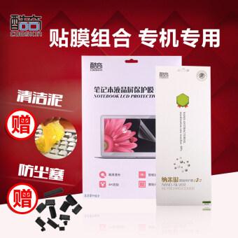 Acer VX5-591G/vn7-592g/571G/591G KNIGHT