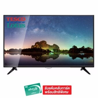 ACONATIC Smart Full HD LED Android TV 43 นิ้ว รุ่น AN-43DF800SM