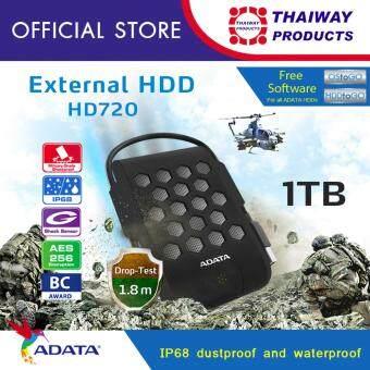 ADATA External HDD HD720 - 1TB (Black)