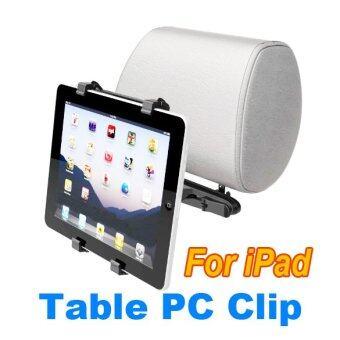 Adjustable Universal Holder For Apple iPad Tablet PC GPS CarHeadrest Mount (Black)