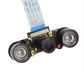 ADS Night Vision IR HD Wide Angle 1.8F 5MP Camera Light Module For Raspberry Pi - intl