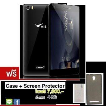 AIS LAVA A2 5.2' 4G 16GB (Black) Free back coverSIM AISโทรฟรี 7000ฟรีอินเตอร์เน็ต 4GB