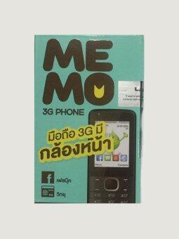 Xiaomi Mi Mix Exclusive