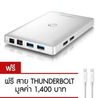 AKiTiO Thunderbolt 2 DOCK ADAPTER 20GB/s 4K Workflow - Silver(ฟรีสายThunderbolt)