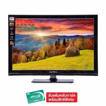 ALPHA LWD228AA LED TV 22 INCH