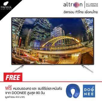 altron LED TV 50 นิ้ว รุ่น LTV-5001 DOONEE EDITION