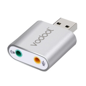 Aluminum Alloy Slim Virtual USB 7.1 Channel Audio Sound CardAdapter - intl