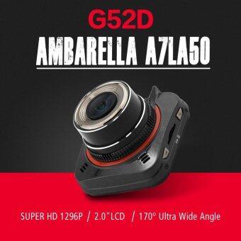 Ambarella A7LA50 GPS Car