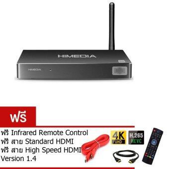 Android Box PRO Himedia H8 Octacore Smart Android Box