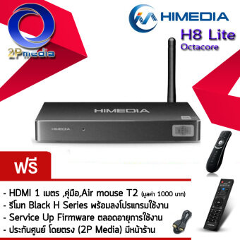 Android Smart Box Himedia H8 Lite android tv box + air mouse t2 +service firmware
