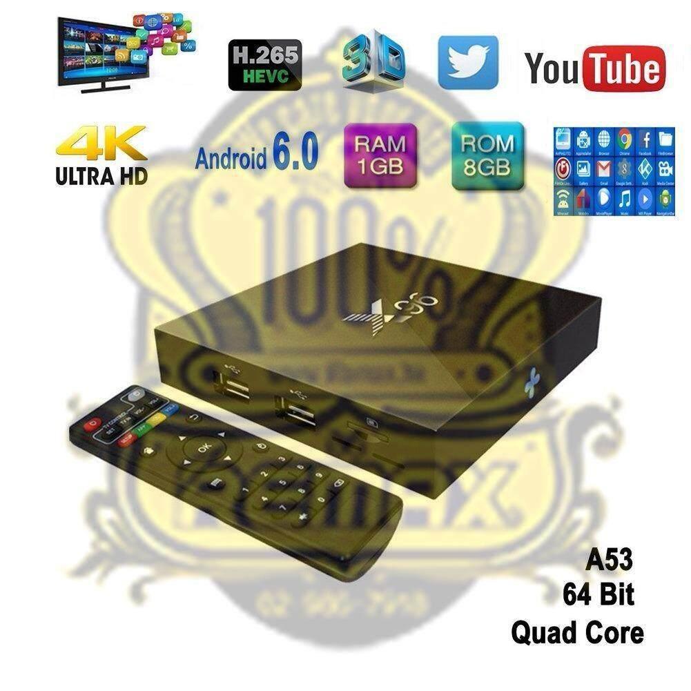 พัทลุง Android Smart Box X96 UHD 4K 64Bit