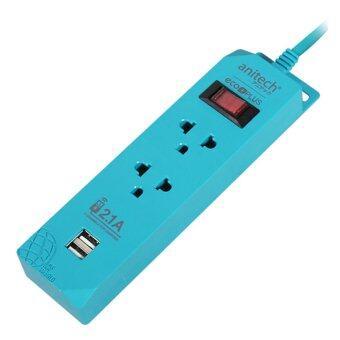 สนใจซื้อ Anitech ปลั๊กไฟ 2ช่อง 2 USB รุ่น H101-สีฟ้า