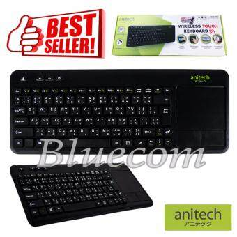 Harga ANITECH KEYBOARD WIRELESS TOUCH PAD คีย์บอร์ด ไร้สาย P503 (Black)