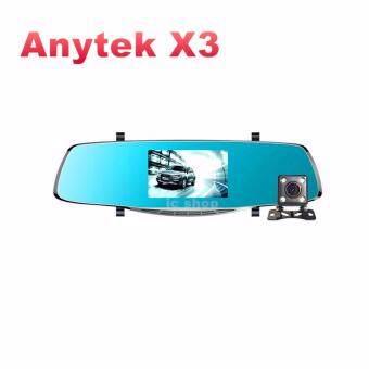 Anytek กล้องกระจกมองหลัง car cameras