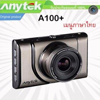 Anytek A100+ Car Dash
