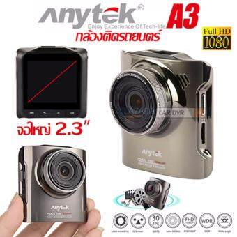 Anytek A3 Full HD