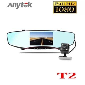 Anytek รุ่น T2 กล้องกระจกมองหลัง car cameras